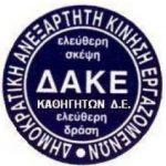 dake-logo